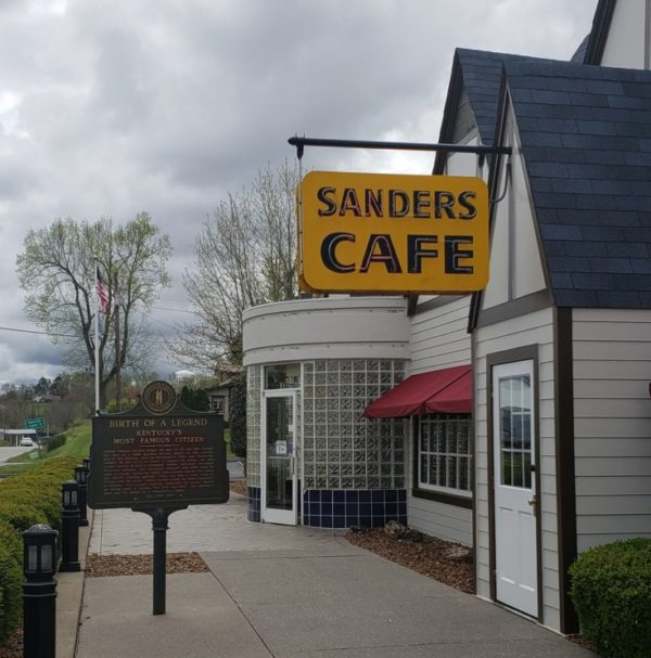 The exterior of the Harland Sanders Cafe