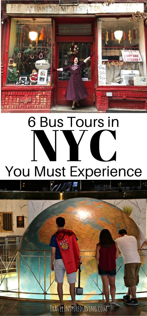 Taking a bus tour in NYC
